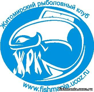 положения рыболовного клуба