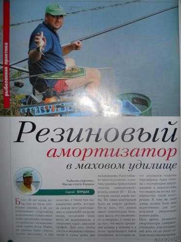 резиновый амортизатор для рыбалки купить
