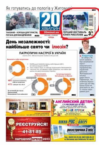 http://fishmania.ucoz.ru/_fr/5/s5032867.jpg