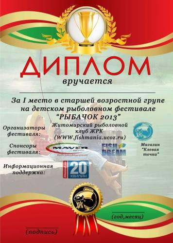 http://fishmania.ucoz.ru/_fr/5/s5767232.jpg